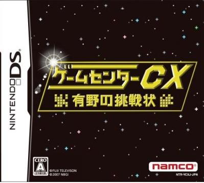 cxbox