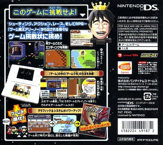 game ctr cx backw
