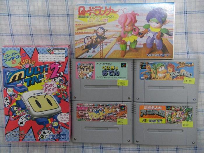 0906 SFGames