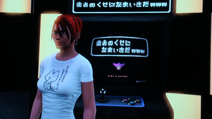 Play this arcade game and win this Neko T Shirt