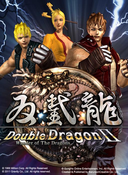 Double Dragon II XBLA