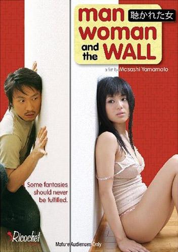 man woman and wall