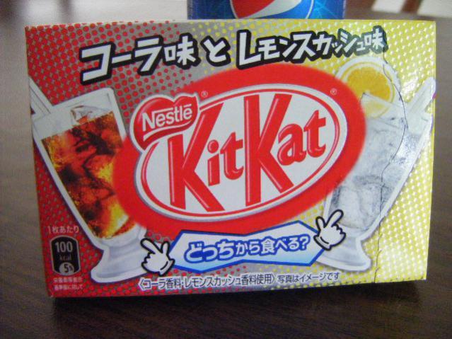 Cola & Lemon soda KitKat