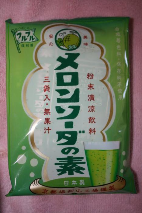 Melon soda mix