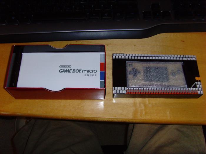 SNV32056