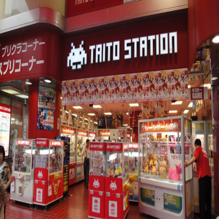 Taito Station.  My favorite chain of arcades.  Spent a bunch of time in there.