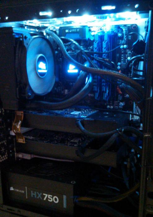 PC Interior Lit Active