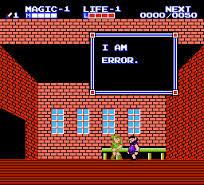 error is in the building.