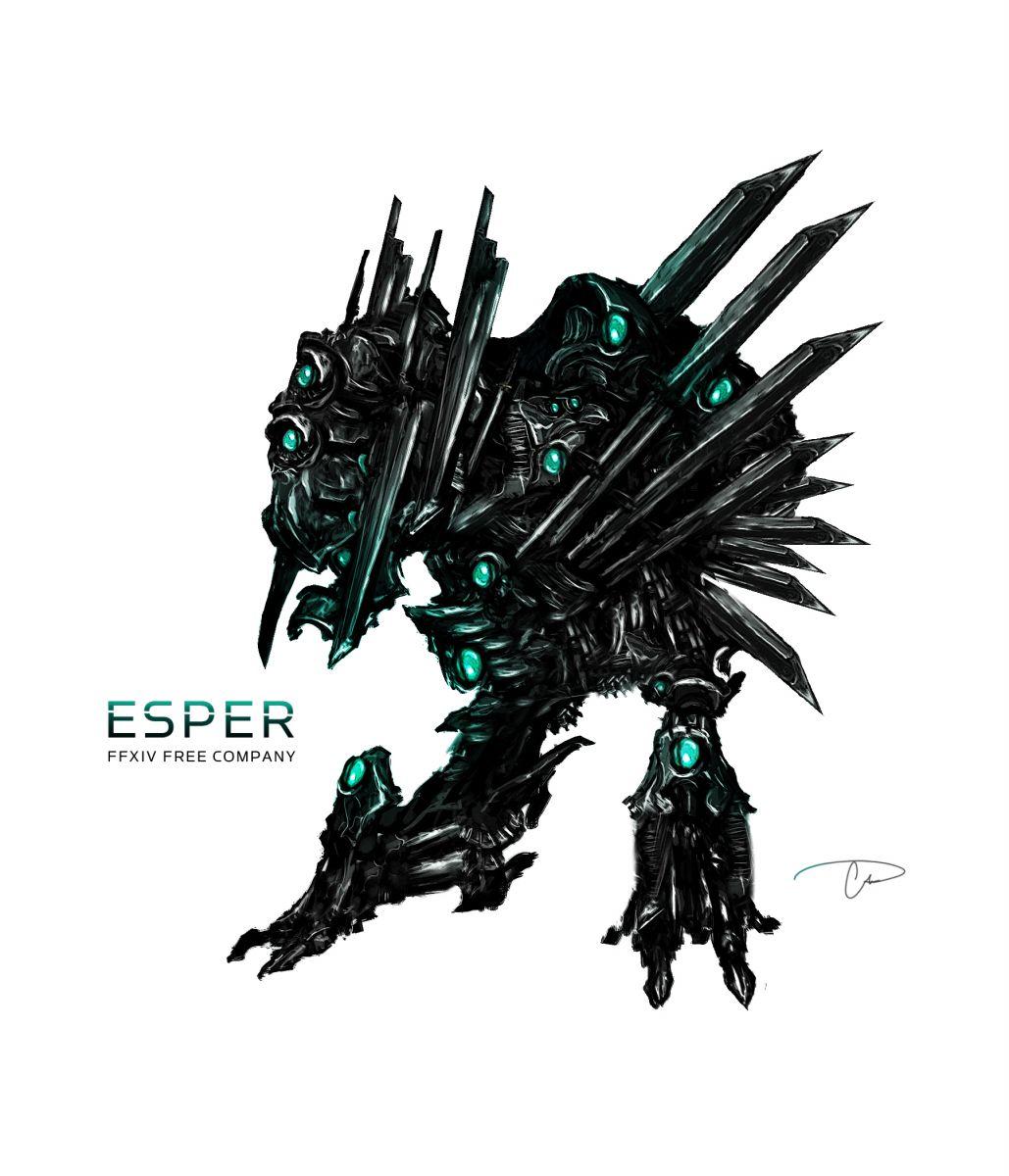 Esper Logo