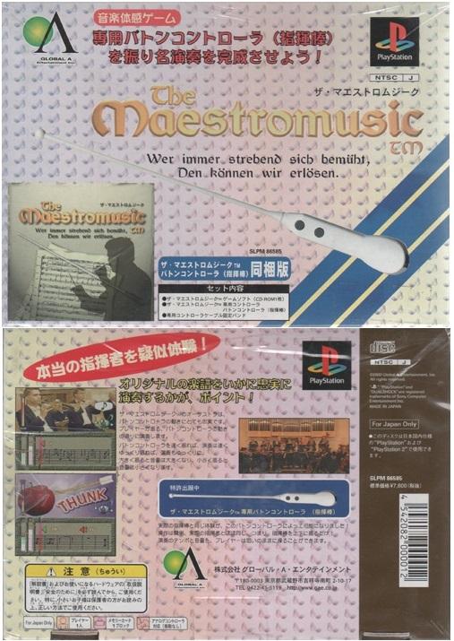 MaestroMusic.jpg