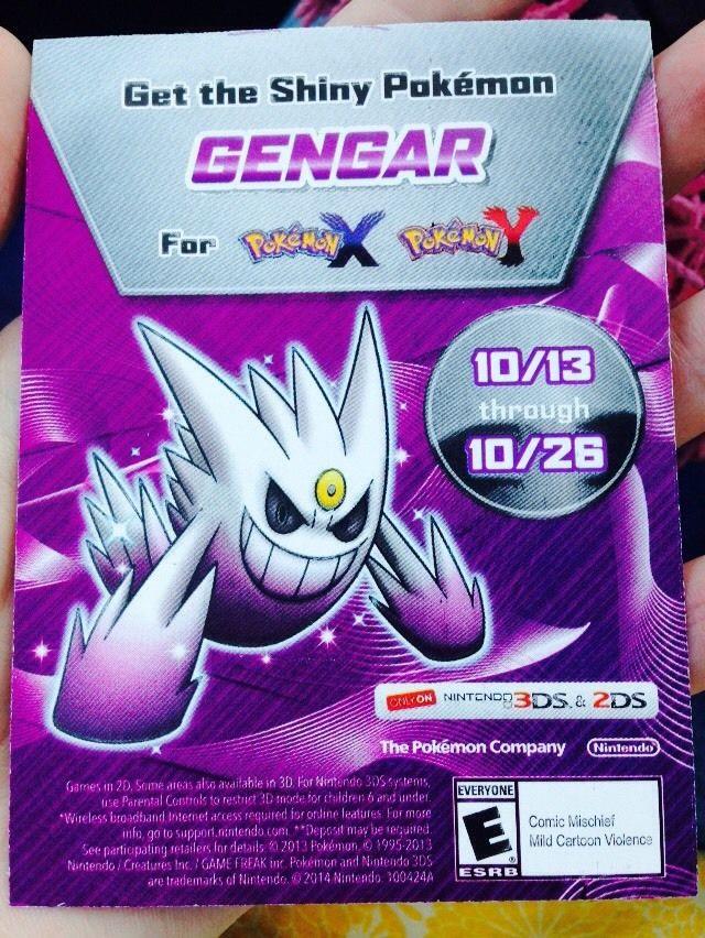 Shiny Gengar 1.JPG